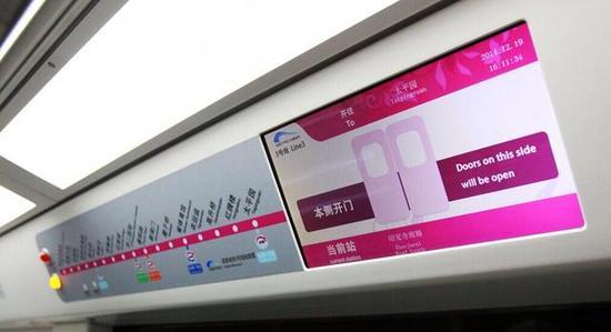 定了!成都地铁3号线一期将于7月31日正式开通