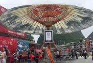 泸州油纸伞伞王冲吉尼斯世界记录