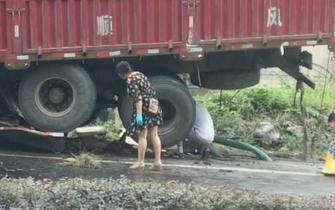 重型货车北川发生事故 死者头被撞飞