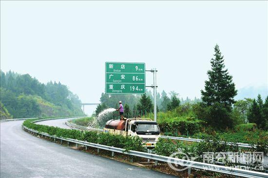 巴南广高速公路营山段通车