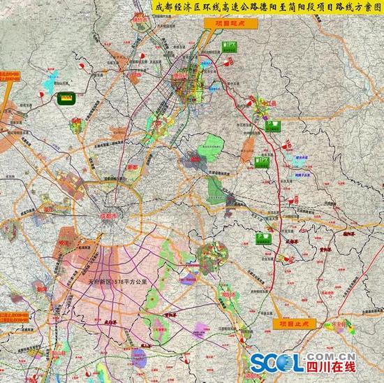 成都经济区环线德阳至简阳路线方案示意图