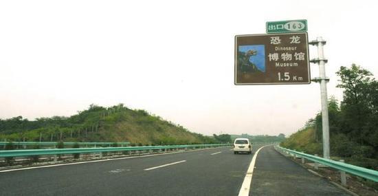 成乐、成雅高速将扩容 给彭山段堵点说再见