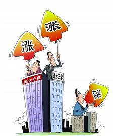 成都楼市半年涨了15%