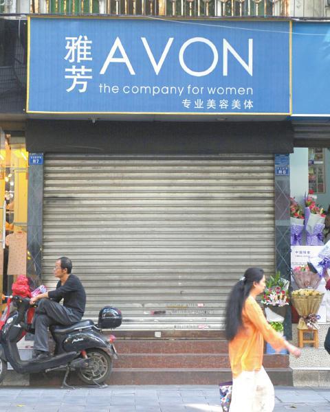 8月27日,成都实业街的雅芳直销门店大门紧闭。