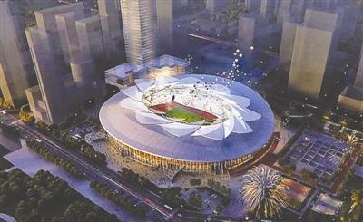 升级改造后的成都体育中心(设计图)
