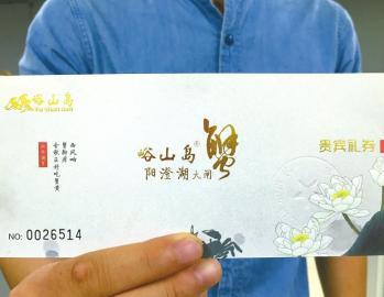 """李先生价值1080元的蟹券成了""""废纸""""。"""