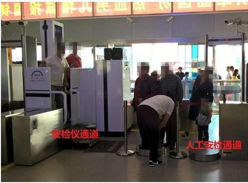环保部发文责令四川停用X光人体安检仪。