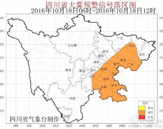 四川省大雾预警信号落区图