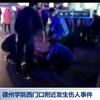 双方发生殴斗,对方有一人被打伤,后对方持刀。