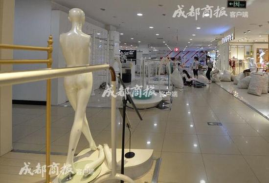 北京华联盐市口店清仓 将临时闭店