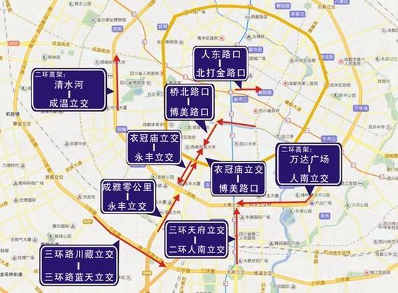 """2016年第十六届中国西部国际博览会(以下简称""""西博会"""")"""