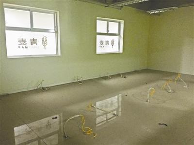 成都青麦公司培训基地已被搬空的培训教室