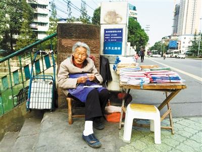 桥头卖鞋垫的王婆婆