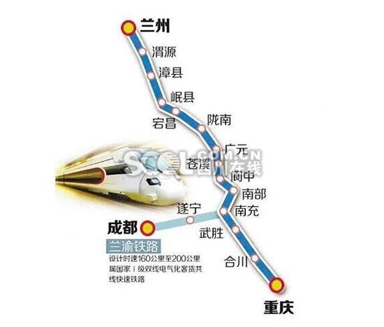 兰渝铁路广元至岷县段开通 新增4对列车途经广元