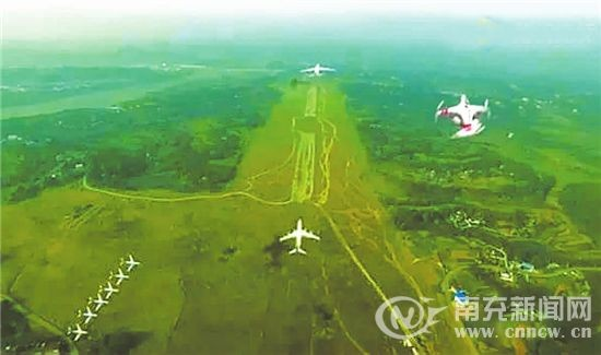 阆中机场效果图