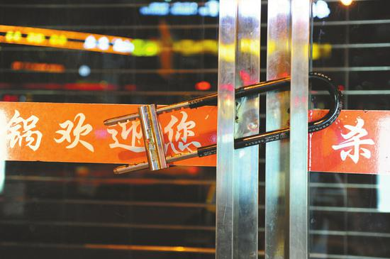 2015年7月9日,杀牛场火锅北大街分店被有关部门查封。