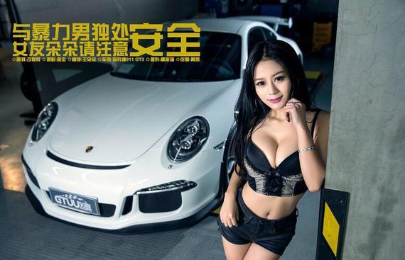 变态升级保时捷911 GT3香车美女秀
