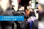 遂宁商户阻止城管拆招牌遭围殴 警方介入调查