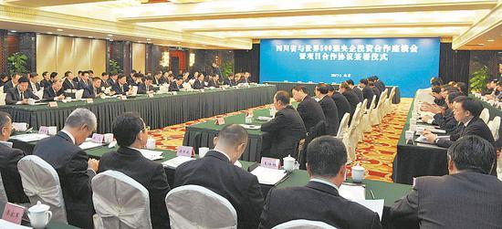 3月15日,四川省与世界500强央企投资合作座谈会暨项目合作协议签署仪式在京举行。 本版摄影 本报记者 何海洋