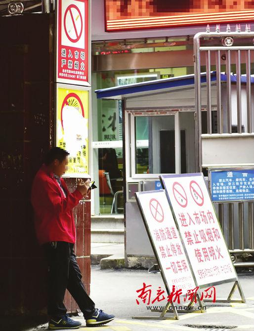 市内公共场所设置的禁止吸烟标识
