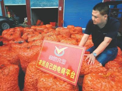 8角钱一斤没人要 大竹县超400万斤藠头滞销