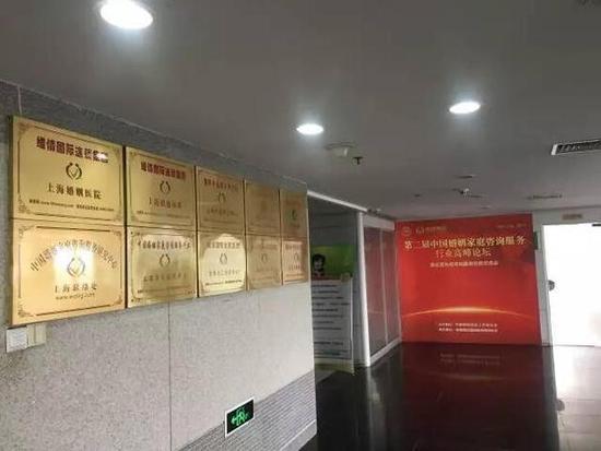 劝退小三暴利生意,▲上海维情网络科技股份有限公司 每经记者 冷辉 摄