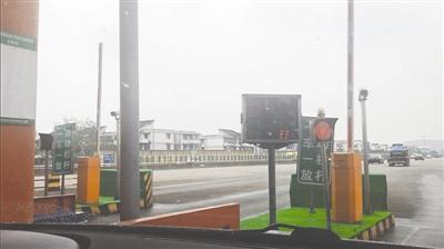 记者从名山返回成都,成雅绕城收费站显示收费33元
