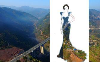 四川高速公路做成衣服穿上身 美爆