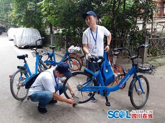 共享单车坏了怎么办 成都发起共享单车维护行