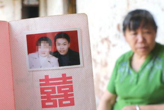 中国每年失踪人口_失踪人口立案条件