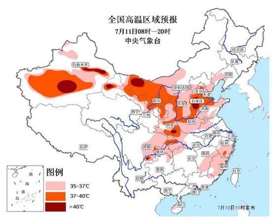 全国高温区域预报(7月11日08时—20时)  中央气象台 制图/杨仕成