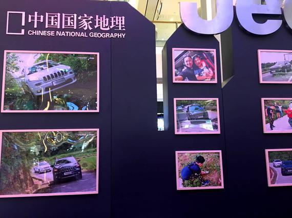 Jeep首创全球SUV超级Mall成都站限时特惠