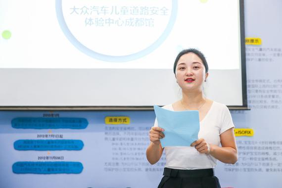 成都高新区希望社区中心理事长刘雪