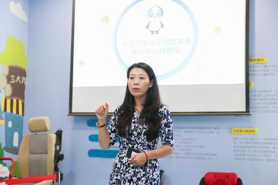 大众汽车集团(中国)企业社会责任部高级总监殷进
