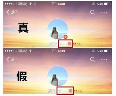 """韩梅的微博号名为""""韩静静_"""",仿制号名为""""韩静静__"""",假号的最后一横更长。网络截图"""