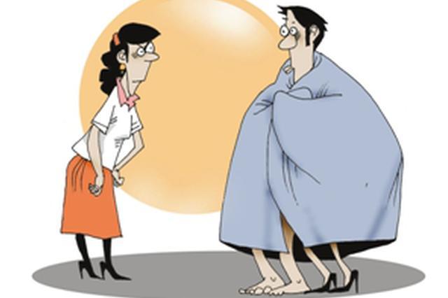女子疑丈夫外遇 找私家侦探调查被骗2000元
