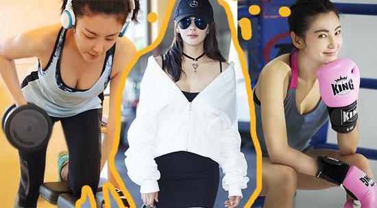 孙俪张雨绮告诉你时下最流行的三种健身方式