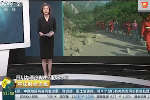 全队集结 四川消防总队投入1200多人进行救援