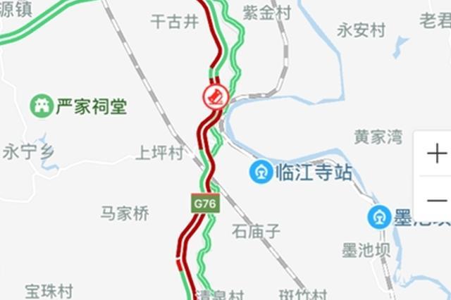 突发路况:货车撞垮人行天桥 成渝高速资阳段双向断道