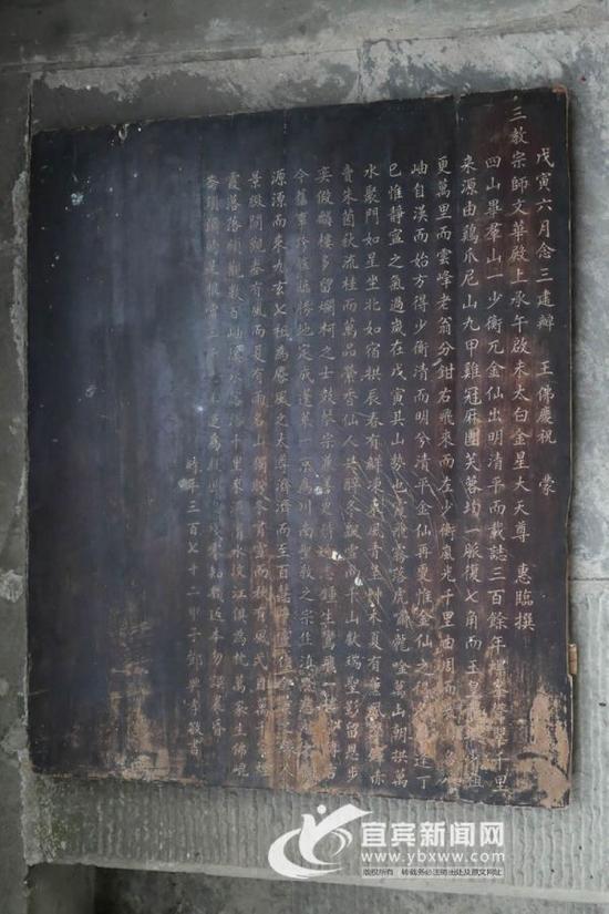 发现的木雕刻板。(夕佳山民俗博物馆提供)