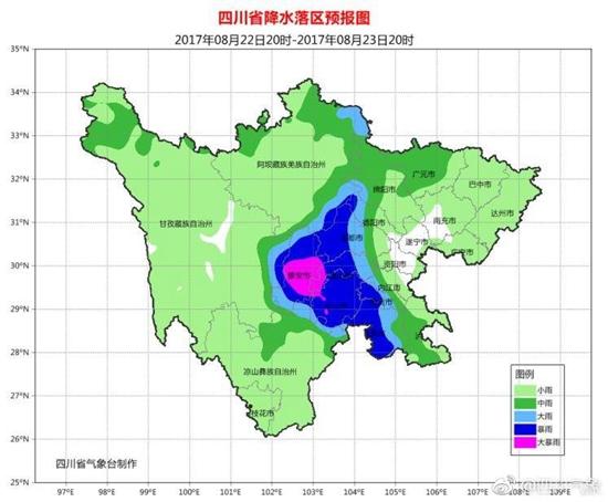 暴雨蓝色预警又双叒来了!川南川中的盆友雨来了!