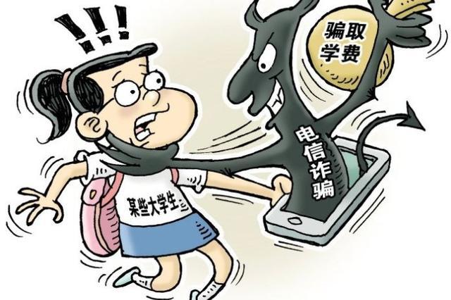 徐玉玉案川籍黑客 今日山东受审