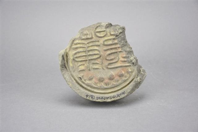 蜀汉皇宫在天府广场 考古专家:尚有待找到确切证据