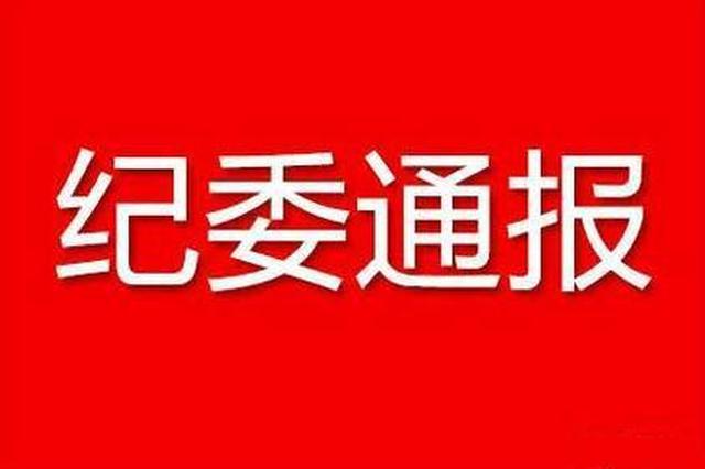 中国福利彩票发行管理中心原主任鲍学全 原副主任王云戈严重违