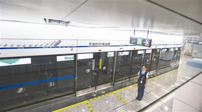 地铁10号线双流机场1航站楼站