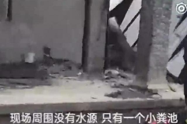 一条有味道的新闻!四川民房失火消防员巧用粪水扑救