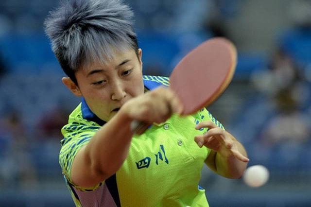 全运会乒乓球女团1/4决赛 四川战胜山西闯入半决赛