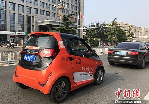 武汉首现共享汽车肇事 使用人自担全部赔偿