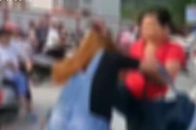 开学日家长因停车揪发互踹 孩子一旁嚎啕大哭