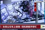 成都女孩公交车上晕倒  司机乘客齐帮忙